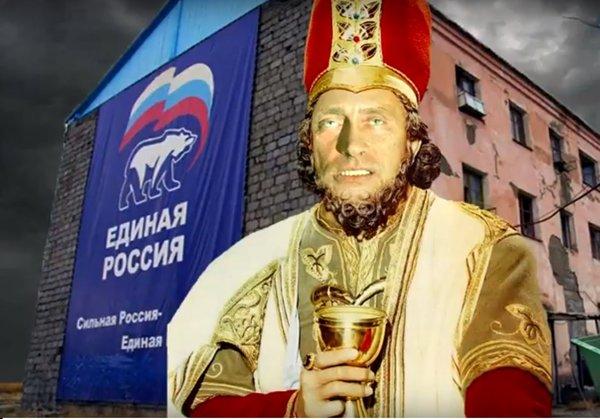 Царь Путин или почему нас ст…