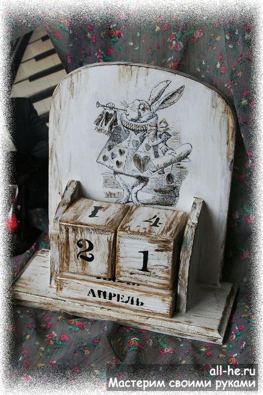 Вечный календарь «Алиса в стране чудес»