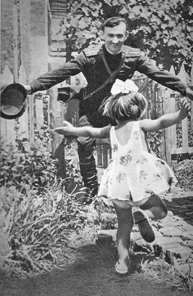 Папа вернулся! СССР, 1945 г.
