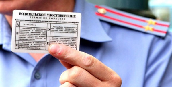 В России будет сложнее получ…