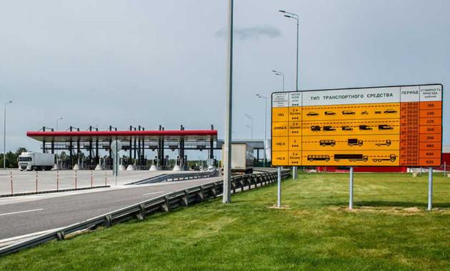 Новый суд по платным дорогам: теперь из-за информационных щитов