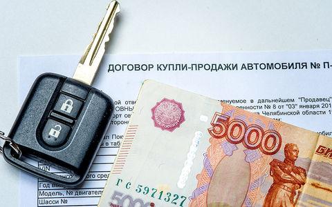 Как заключать сделку на покупку авто