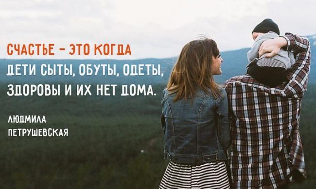 20 цитат волшебной Людмилы Петрушевской