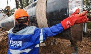 «Газпром» начал отбор подрядчиков на строительство трубы в Китай