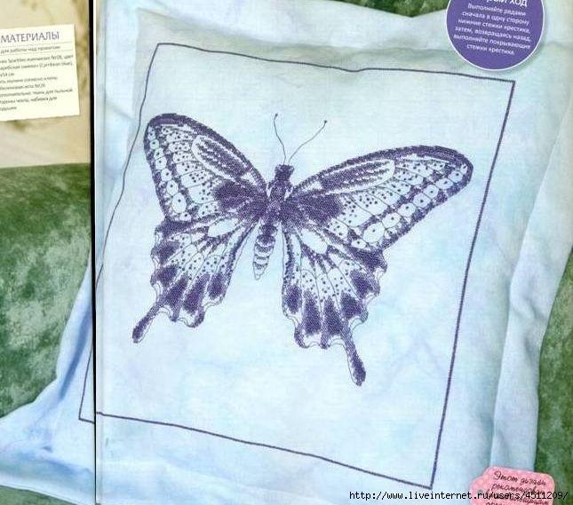 """Красивая вышивка крестом — """"Бабочка"""""""