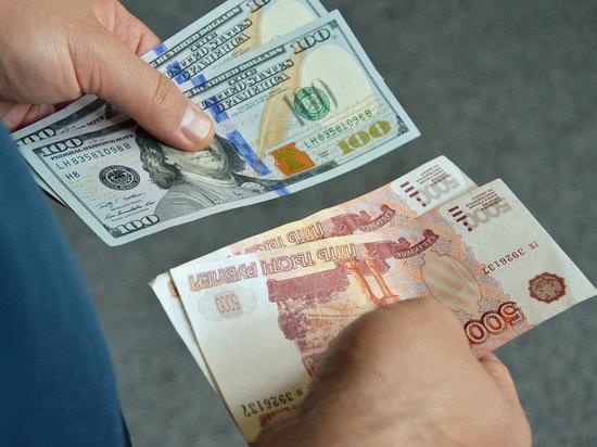 Астролог предсказал обрушение доллара и резкий рост рубля