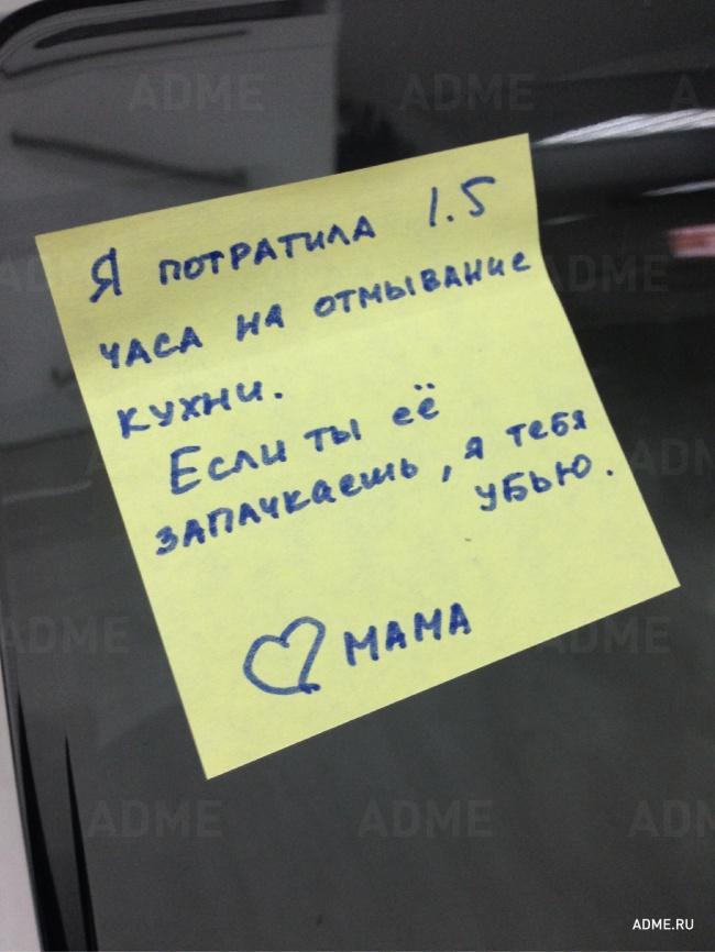 22 записки, наполненные родительской любовью