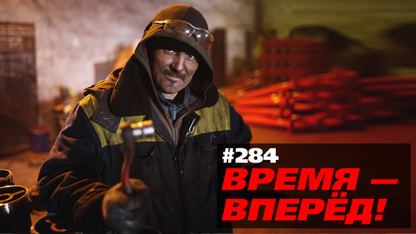 220% импортозамещения в России. Ничего смешного