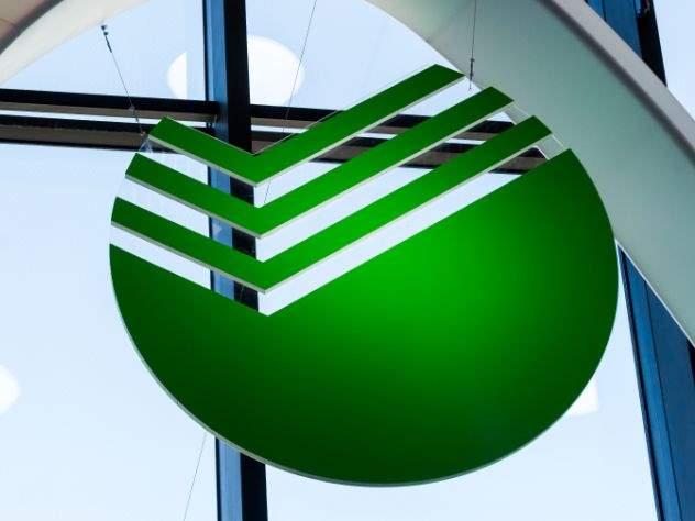«Сбербанк» разрешил обменива…