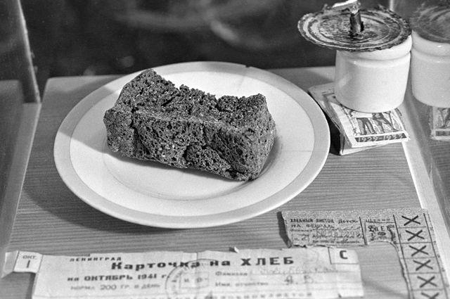 «ЗИГ-ЗАГ». Как «борцы с режимом» убивали жителей блокадного Ленинграда
