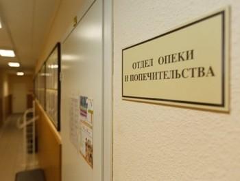 Почему Анна Кузнецова и органы опеки боятся увидеть ребёнка?