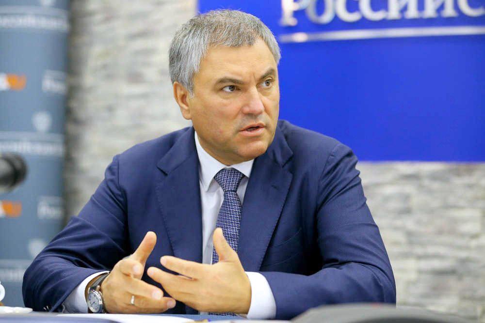 """Володин оценил решение Европарламента о """"Северном потоке-2"""""""