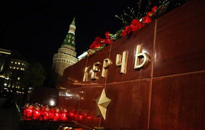 Собянин заявил о готовности Москвы принять пострадавших в Керчи