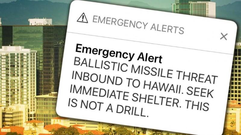 Корея нанесла ракетный удар по Гавайским островам