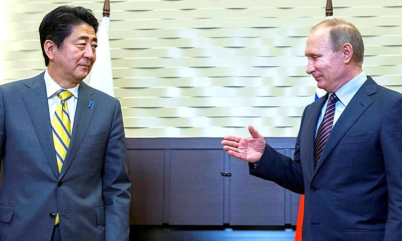 Япония признаёт проигрыш - о…