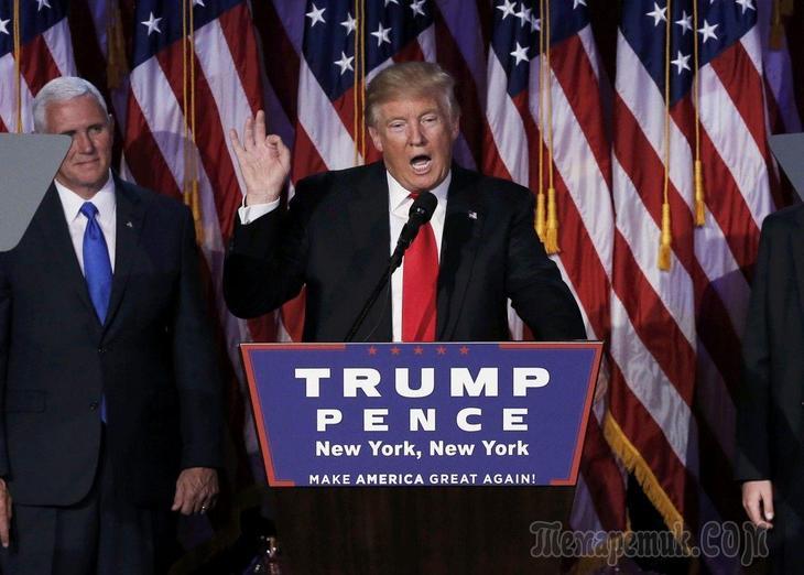 Почему Трамп назвал результаты выборов «большой победой»