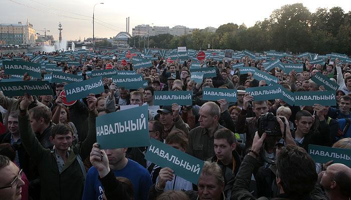 Навальный дал власти 7 дней.…