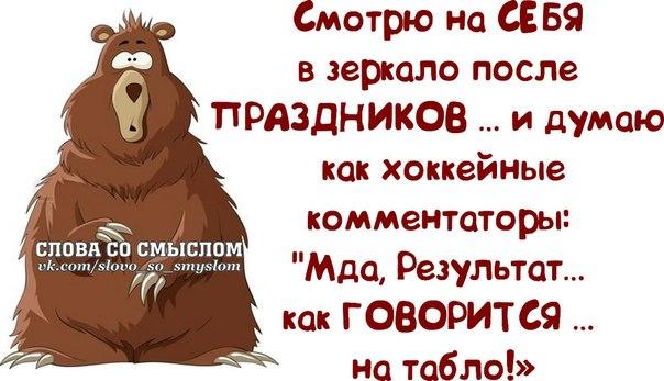 http://mtdata.ru/u21/photo7788/20367955328-0/original.jpg