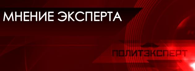 Эксперт назвал причину высылки российских дипломатов из Эстонии.и Молниеносная реакция Кремля на изгнание русских послов: «Вы за это ответите»..