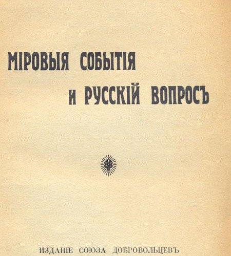 RareBooks.ru - интернет магазин антикварных книг