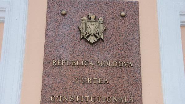 Правительство Молдавии: В конституции официальным будет указан румынский язык вместо молдавского