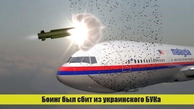 Киевская пропаганда пытается объяснить, как украинская ракета сбила «Боинг» !