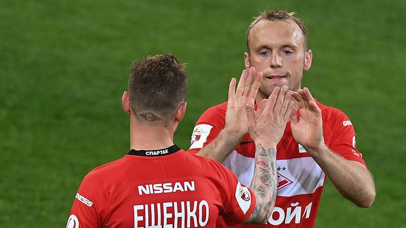 Глушаков и Ещенко проведут следующий матч в составе молодёжной команды «Спартака»