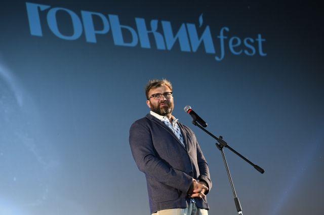 В Нижнем Новгороде прошла церемония открытия фестиваля «Горький fest»