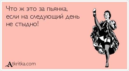 http://mtdata.ru/u21/photo79F4/20219992201-0/original.jpg