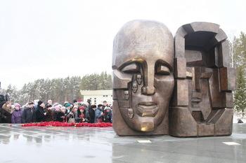 В Екатеринбурге открыли монумент Эрнста Неизвестного «Маска Скорби. Европа-Азия»