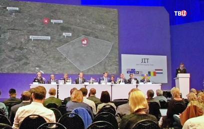 Международные следователи могут обратиться к Шойгу по делу о сбитом MH17