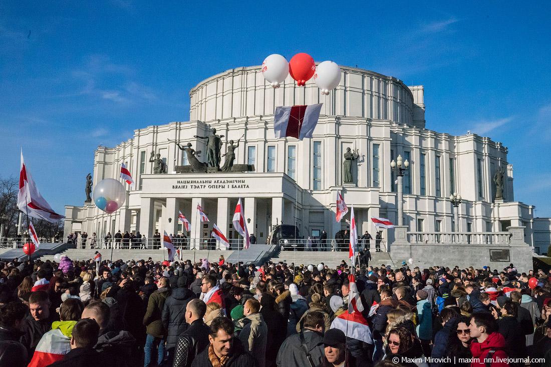 Как Минск отметил столетие БНР (фото).