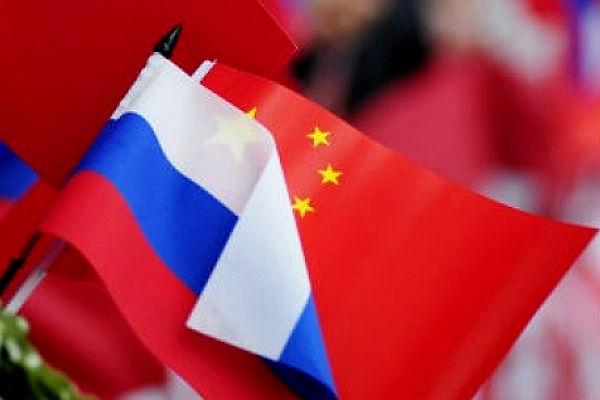 В Пекине начались российско-китайские консультации по безопасности
