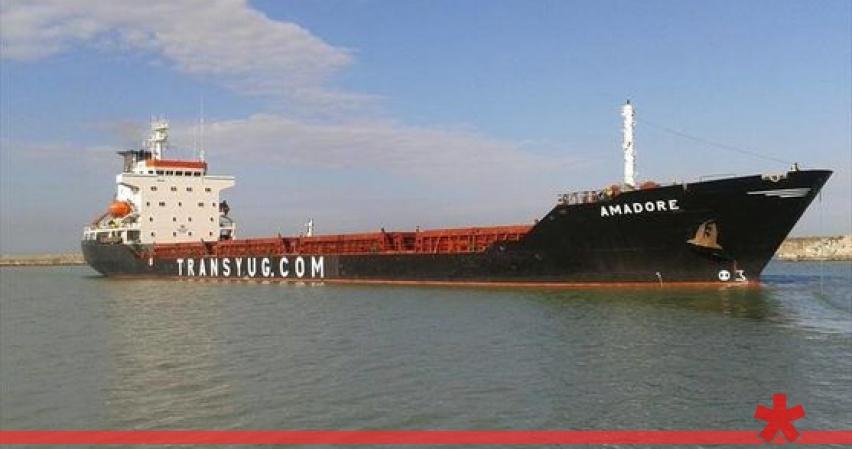 В Азовском море береговая охрана РФ задержала украинское судно