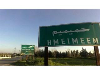 Будни войны. Сирия. Обстрел авиабазы Хмеймим и реакция на него