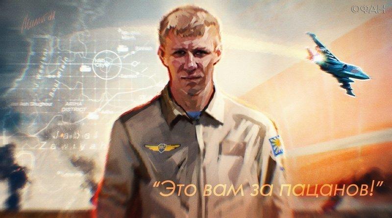 «Бросить командира — последнее дело»: ведомый сбитого Су-25 прикрывал майора Филипова