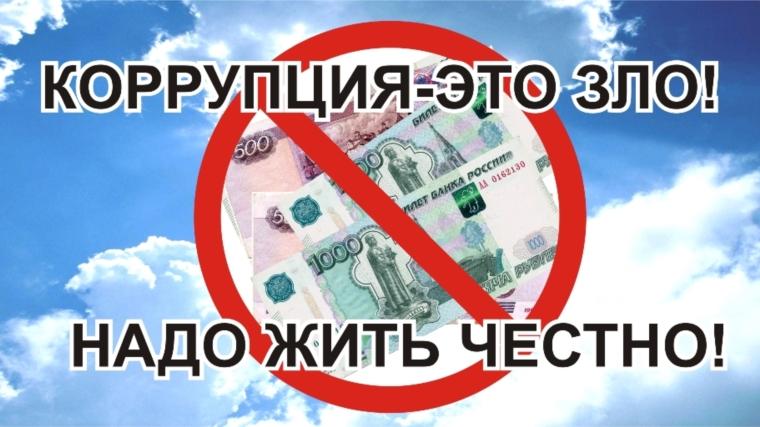 СК заподозрил московских чиновников в хищении миллиарда рублей