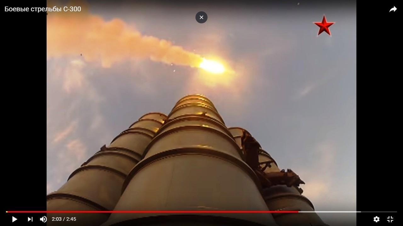 Сергей Лавров рассказал о начале поставки С-300 в Сирию
