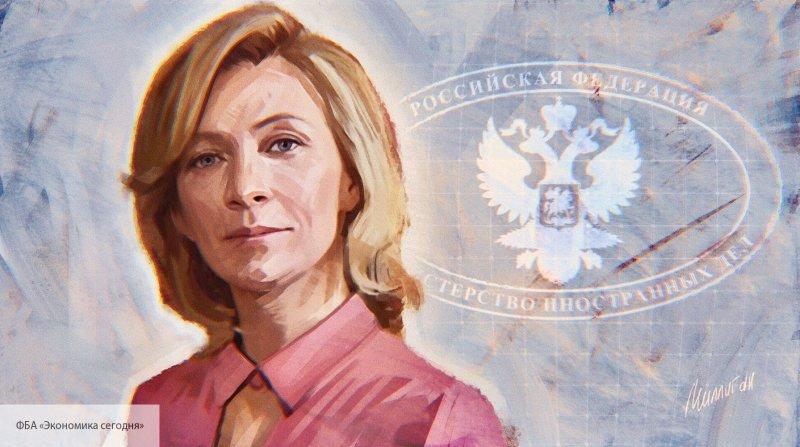 Захарова обвинила США в созд…