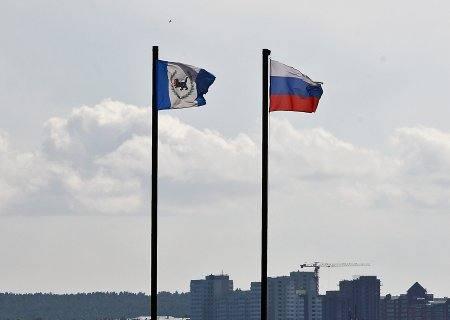 Повысить качество жизни населения Иркутской области, сделать соцобслуживание доступнее
