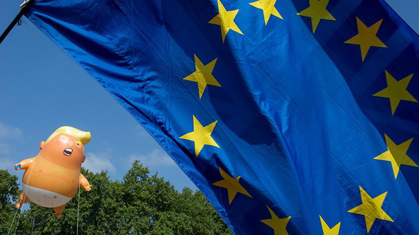 «Пересидеть Трампа не получится»: почему в Европе заговорили о структурных изменениях в отношениях с США