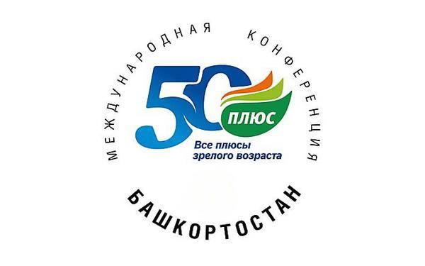 В «ВДНХ-ЭКСПО» состоятся выставки для людей зрелого и старшего возраста