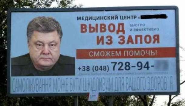 Более 1,7млн жителей Украины нуждаются впсихиатрической помощи— минздрав страны