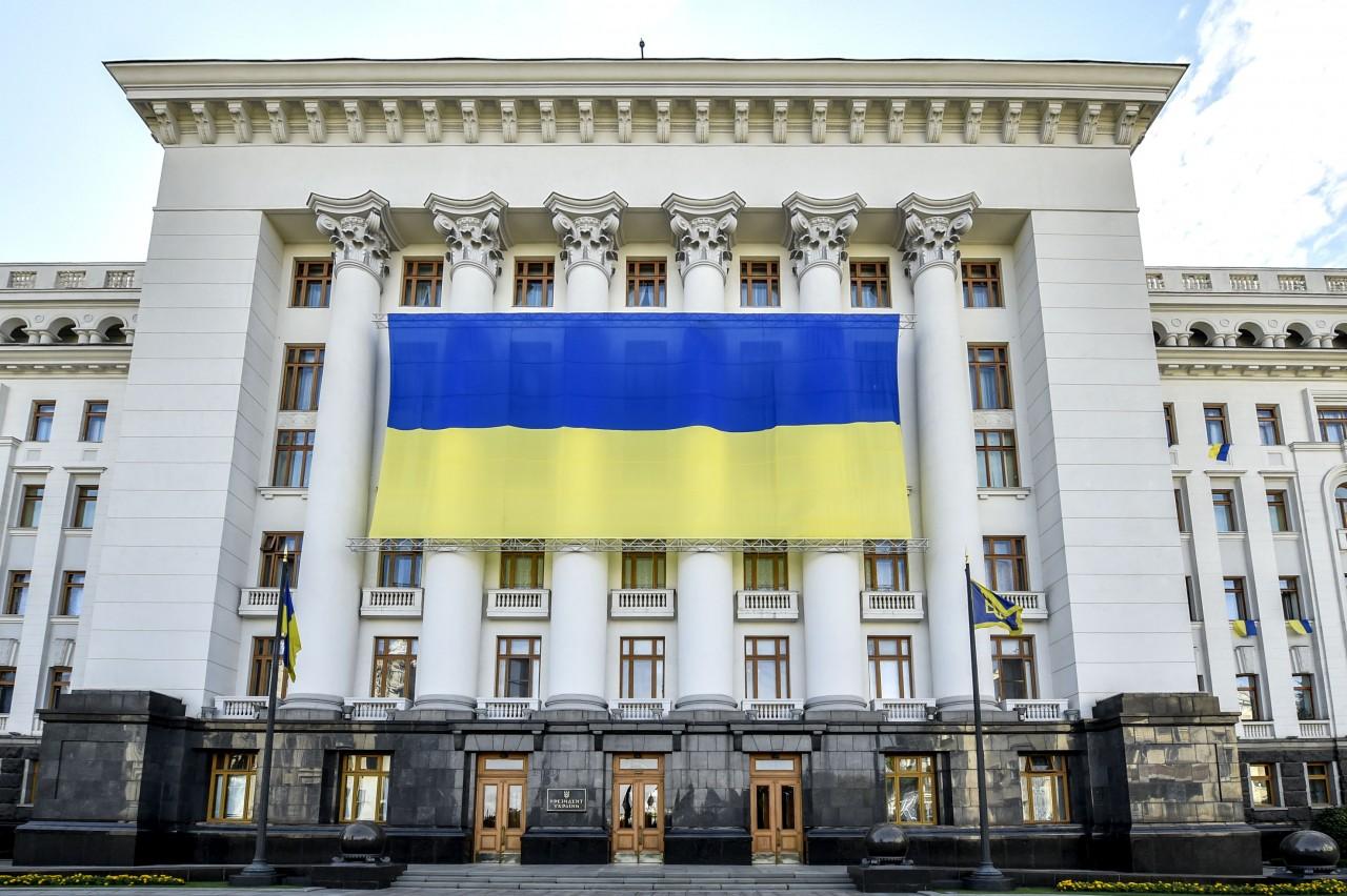 Российские партии попали в черный список Украины
