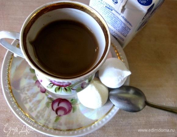 Пряный кофе