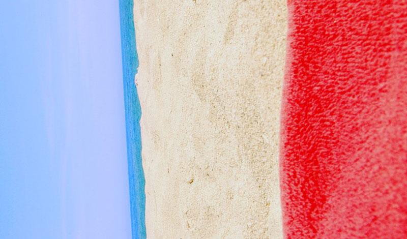0 9fa17 f722002a orig Государственные флаги в природе