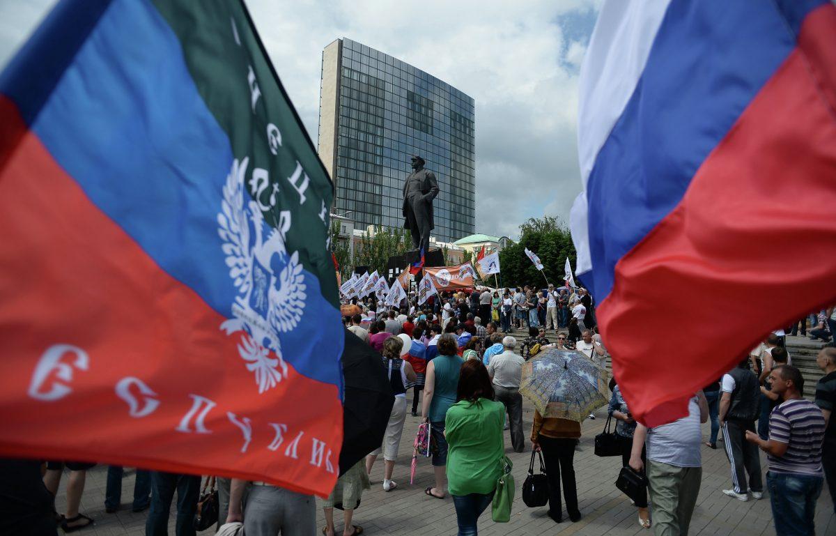 Киев инициировал признание независимости ЛДНР
