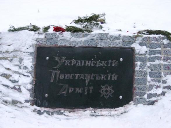 Харьковские националисты поплакали и снова собирают деньги на восстановление памятника УПА