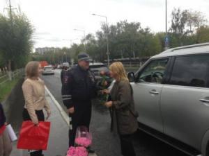 Госавтоинспекция Самары провела акцию «Красотка за рулем»