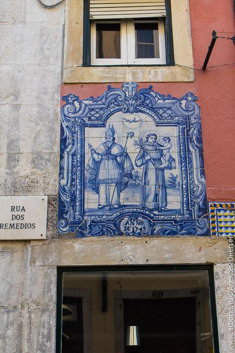alfama 10 Алфама   Лиссабон, Португалия